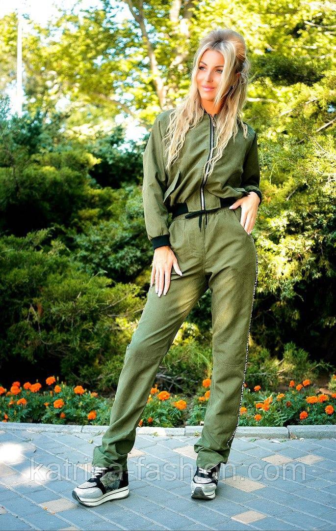 Женский костюм: мастерка и брюки (3 цвета)