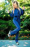 Женский костюм: мастерка и брюки (3 цвета), фото 8