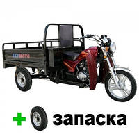 """Трицикл Skymoto HERCULES -200 Q-1 """"ExtraLONG"""" + запасне колесо"""
