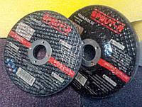 Зачистные шлифовальные круги по металлу СПРУТ 125 х 6
