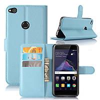 Чехол Huawei P8 Lite 2017 / P9 Lite 2017 / PRA-LX1 / Honor 8 Lite книжка PU-Кожа голубой