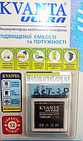 Акумулятор Kvanta BST-38 для Sony Ericsson S500 / T650 1000mAh