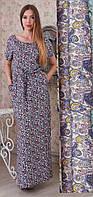Длинное женское платье из штапеля