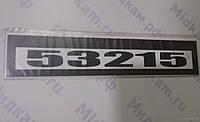 Табличка модификации самоклеящаяся 53215 (комплект 2 штуки)
