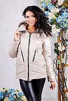 Куртка женская больших размеров ДАКОТА плащевка размеры от 44 до 56