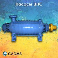 Насос ЦНС 38-220 в Украине. Цена производителя.
