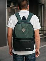 Pobedov Backpack advantage ( Green - Black)