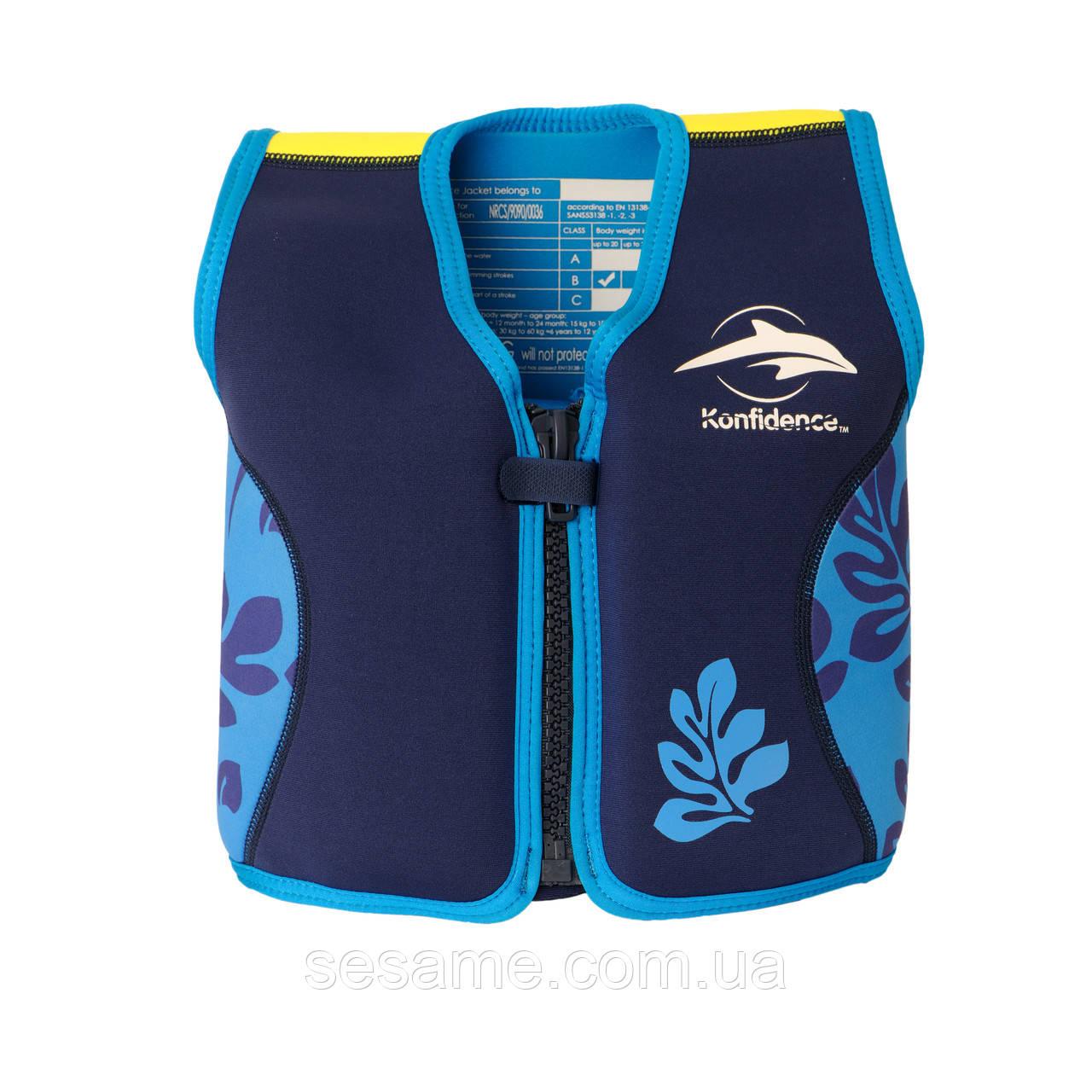 Плавательный жилет Konfidence Original Jacket, Цвет:Navy/Blue Palm KJ14-B