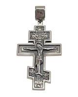 Серебряный крест двухсторонний  Арт. БР-0000131