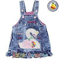Джинсовый сарафан с лебедем для малышей Размеры: 9-12-18-24 месяца (5641)