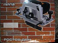 Циркулярная пила Ростов Дон РПЦ-2700
