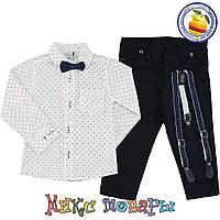 Костюм с темными брюками и подтяжками для мальчика Размеры: 1-2-3-4 года (5642-2)