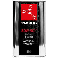 Трансмиссионное масло NANOPROTEC 80W-90 GL-4 20л