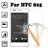 Защитное стекло Glass для HTC Desire 825
