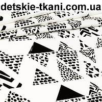 """Ткань хлопковая """"Черные треугольники с узором"""" № 886б"""