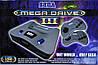 Игровая приставка Sega Mega Drive 3 16-bit