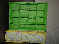 Органайзер для белья на 16 ячеек -  салатовый барашки 35х27х10 см
