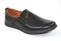 Подростковые кожаные туфли. Обувь для школьников