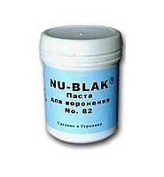 NU-BLAK 70 гр - паста для воронения производства Германия