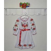 Детская вышиванка - платье Маки