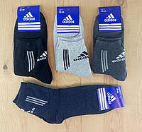 "Мужские носки махровые тёплые спорт х/б ""Adidas""  Турция 40-44 размер НМЗ-191"