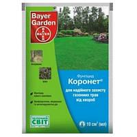 Коронет 10 мл фунгицид, Bayer