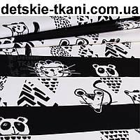 """Польская ткань Bora """"Звери с черными узорчатыми треугольниками"""" № 887б"""