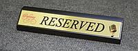 Табличка на деревянной основе