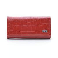 Красный кожаный кошелек женский купить