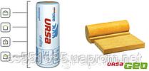 Миниральная вата Ursa GEO Каркас (10 см)  - утеплитель Ursa (Урса)