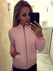 Короткая женская стеганая куртка, фото 2