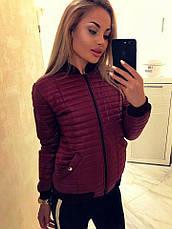 Короткая женская стеганая куртка, фото 3