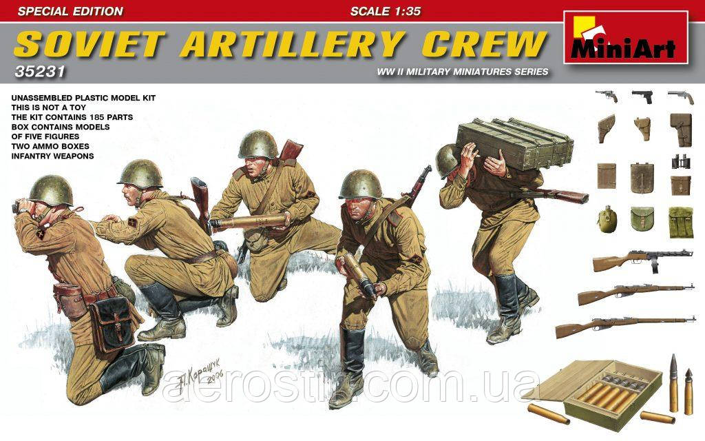 Советский артиллерийский расчет 1/35 MiniART 35231