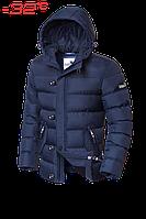 Куртка на меху мужская зимняя Dress Code - 3471B темно-синяя