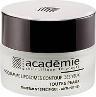 Липосомальная программа для век против отеков / Programme Liposomes Contour Des Yeux