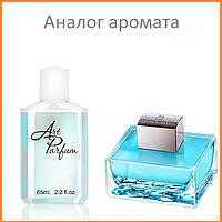 188. Духи 65 мл Blue Seduction For Women Antonio Banderas