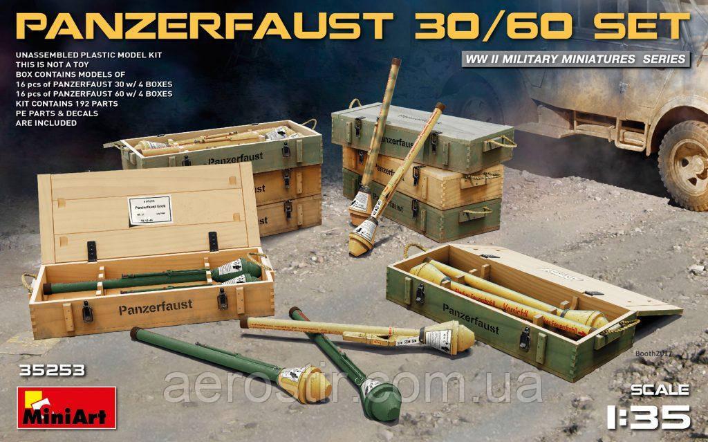 Набір німецьких гранатометів 1/35 MiniART 35253