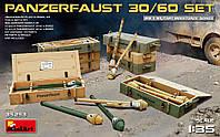 Набор немецких гранатометов 1/35 MiniART 35253