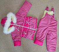 Детский зимний комбинезон для девочек на меху и синтепоне