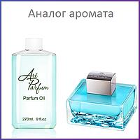 188. Концентрат 270 мл Blue Seduction For Women Antonio Banderas