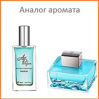 188. Духи 60 мл Blue Seduction For Women Antonio Banderas