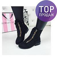 Женские низкие ботинки, замшевые, каблук 3.5 см, черные / ботинки женские, стильные