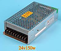 Импульсный блок питания 200W 24V 8.3А