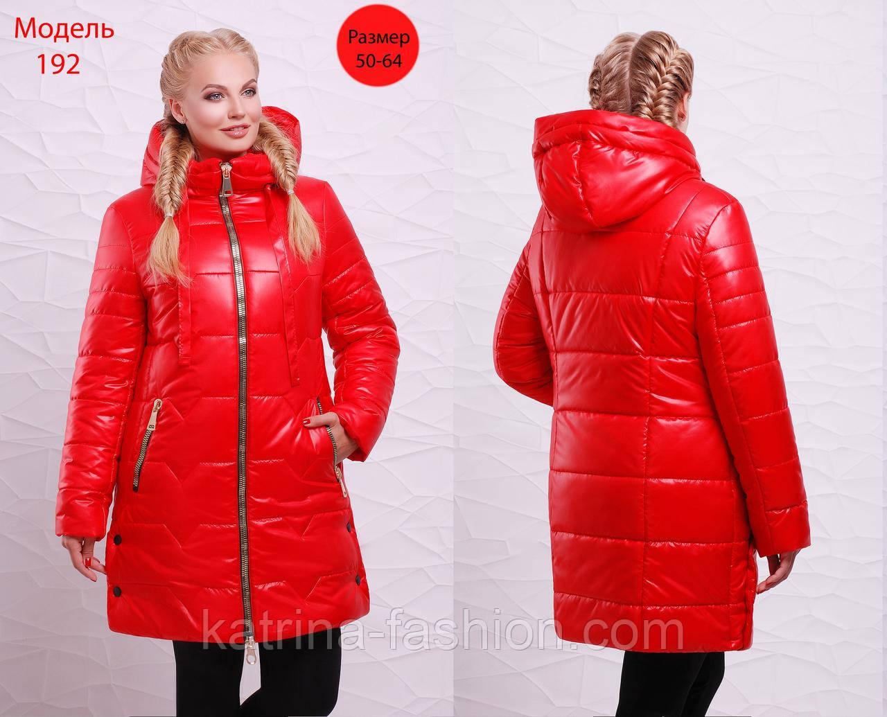 9da5addd8a2 Женская зимняя куртка больших размеров (5 цветов)  продажа