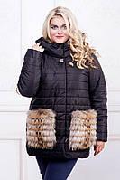 Куртка женская  А-образного силуэта батальных размеров