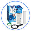 Корпус  Aquafilter FHPR1-HP1