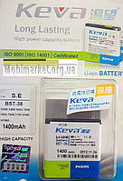 Акумулятор KEVA BST-38 для Sony Ericsson S500 / T650 / K850 / S600 / T658 / Z700 / W580 1400mAh