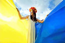 С Днем Независимости, дорогая Украина!