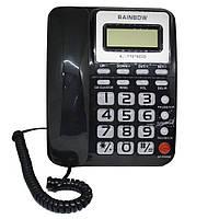 Телефон Домашний КХ Е2020CID