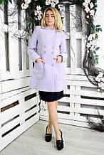 Красивое женское пальто Грация сиреневый (42-48)